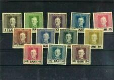 1918 Emperor Karl of Austria MNH short set IMPERF, very rare!