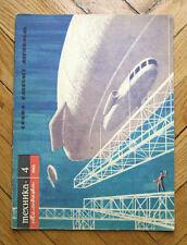 1963 №4 Russian USSR SOVIET MAGAZINE TECHNICA MOLODEZHI space rocket astronaut