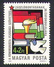 UNGHERIA 1987 COLOMBA/Libri/Fiamma/Bandiera/Birds/NATURA/ANIMAZIONE/comunisti 1v (n36717)