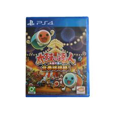 TAIKO NO TATSUJIN SESSION DE DODON GA DON! PS4 2017 Chinese Factory Sealed