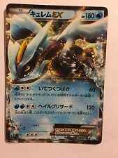 Pokemon Card / Carte KYUREM EX Holo 022/052 R BW3 1ED
