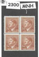 MNH Stamp block 2.40KR 1942 Third Reich / Adolph Hitler / WWII German Occupation