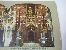 ANTIQUE CHURCH OF THE HOLY SEPULCHRE JERUSALEM STEREOVIEW CARD     T*