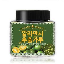 Calamansi Extract Powder Vitamin C 100% Pure 120g (4.2oz)