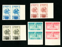 Lebanon Stamps # C141-5 Superb OG NH Imperforate Pairs