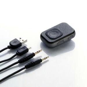 Blackweb Audio Receiver With Adapter, Convert 3.5mm Jacks Into BWA17AV004 J5000