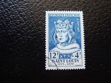 FRANCE - timbre yvert/tellier n° 989 oblitere (L1)