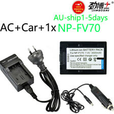 AC+1x3000mAh Battery for Sony NP-FV70 DCR-SR90E DCR-SR62E DCR-SR46E AU-ship