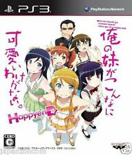 Used PS3 My Little Sister Can't Be  PLAYSTATION 3 SONY JAPAN JAPANESE IMPORT