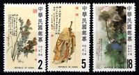 Taiwan 1984 Mi. 1565-1567 Postfrisch 100% Todestag