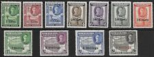Somaliland - SG 125-135 - 1951 - Definitive Set of 11 - Mounted Mint/Mint Hinged