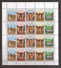 GRIECHENLAND  (  GREECE  )    -  MNH  - COMPLET MNH SHEET   -  OLYMPICS 84