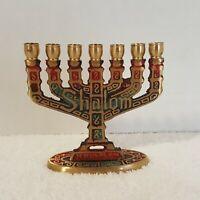 "Vintage Israel Enamel Brass Shalom Menorah Candle Holder Jerusalem. 3.75"" Tall."