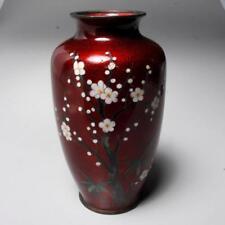 Vintage Japanese Cloisonne Akasuke Pigeon Blood Vase