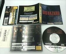 Biohazard (Resident Evil 1) Sega Saturn Japan COMPLETE case manual obi CIB