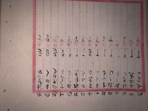 Malayan 1943 Malaya Japanese Occupation 3c Rubber Tapping sheetlet 200pcs MNH