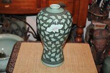 Korean Asian Porcelain Vase Signed Stamped Leave Leaf Design