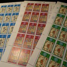 feuille sheet Israel Nr.672/674 x15 Verträge Hochzeit 1978 neuf luxe mnh