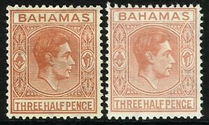 SG 151 & 151a BAHAMAS 1938-48 - THREEHALFPENCE RED-BROWN/PALE RED-BROWN - M/M