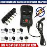3V to 12V Adjustable 30W Universal Power Supply Adapter Multiple DC Tips Jack
