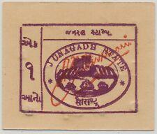 * India Government of Junagadh 1 Anna ND(1943), P.S334_UNC