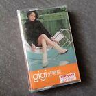 B1 - Gigi Leung 梁咏琪 =好时辰= 马来西亚版 磁带 未拆 Malaysia Cassette sealed