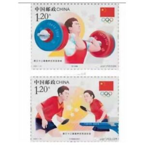 China 2021-14 Stamp The 32nd Olympic Games (Tokyo, Japan) Stamps 2PCS