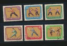 North Viet Nam, Scott 515-520,Fencing Complete Cancelled Set
