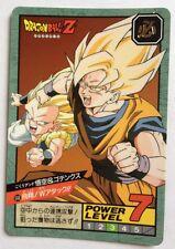 Dragon ball GT Super battle Power Level 698