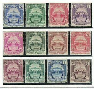 burma stamps -  1948 1st Anniversary of Murder of Aung San - Mint NH fresh