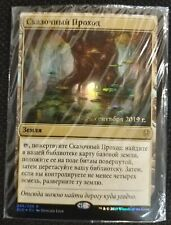 Fabled Passage, Throne Of Eldraine, Prerelease Foil, russian MTG