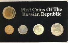 1991 First Coins of the Russian Republic 5 Coin Set (C811)