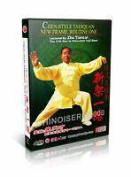 Chen Style Taijiquan - Chen Style Tai Chi New Frame I by Zhu Tiancai 4DVDs