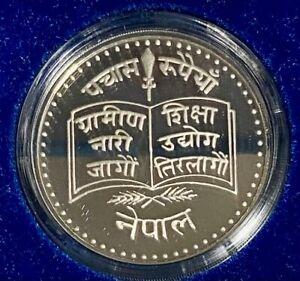 Nepal 1979 Rs 50 FAO Commemorative Silver Coin.