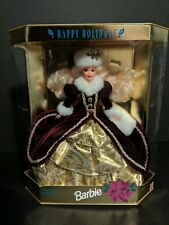 Barbie - 1996 Holiday Special Edition