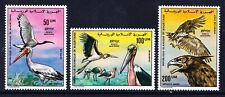More details for mauritania 1976 sg525/7 set of 3 birds - unmounted mint. catalogue £22