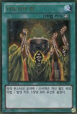 YU-GI-OH, KRAFT DER MAGIE/MAGE POWER, Gold, GS05-KR014, Korean, NM
