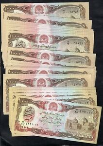 Set of 32 Banknotes From Afghanistan Unc