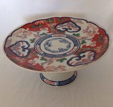 """GEORGE BRIARD  """"Heirloom"""" FOOTED CAKE STAND made in Japan Fine China"""