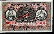 NATIONAL BANK - GREECE - 5 DRACHMAS - 1918 - P64s - SPECIMEN - UNC
