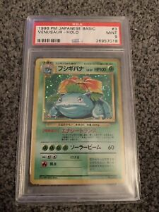 venasaur pokemon card