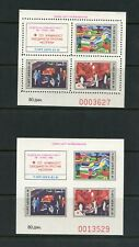 T827 Macedonia 1992 Postal Tax Red Cross PERF & IMPERF sheets MNH
