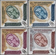 Aden - Qu´AITI State A105A-D105A (complete issue) unmounted mint / never hinged