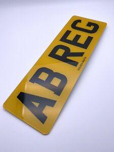 """NUMBER PLATE 13"""" REAR SHORT SIZE STANDARD MOT ROAD LEGAL CAR REG REGISTRATION"""