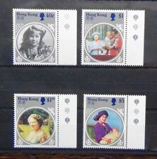 Hong Kong 1985 Life and Times of Queen Elizabeth The Queen Mother set MNH