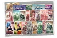 22 timbres neufs ** Espagne corrida