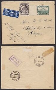 Belgium 1932 Used stamps on Airmail cover to Poland PAR AVION..............A6715