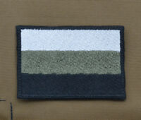"Ricamata / Embroidered Patch ""Subdued Russia Flag"" with VELCRO® brand hook"