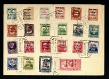 13132-ESPAÑA-SPAIN-MILITARY PATRIOTIC CIVIL WAR COVER MALAGA LIBERADA 1937 WWII.