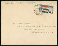 Mayfairstamps India 1947 Independence Flag Mazenon First Day cover wwf48035